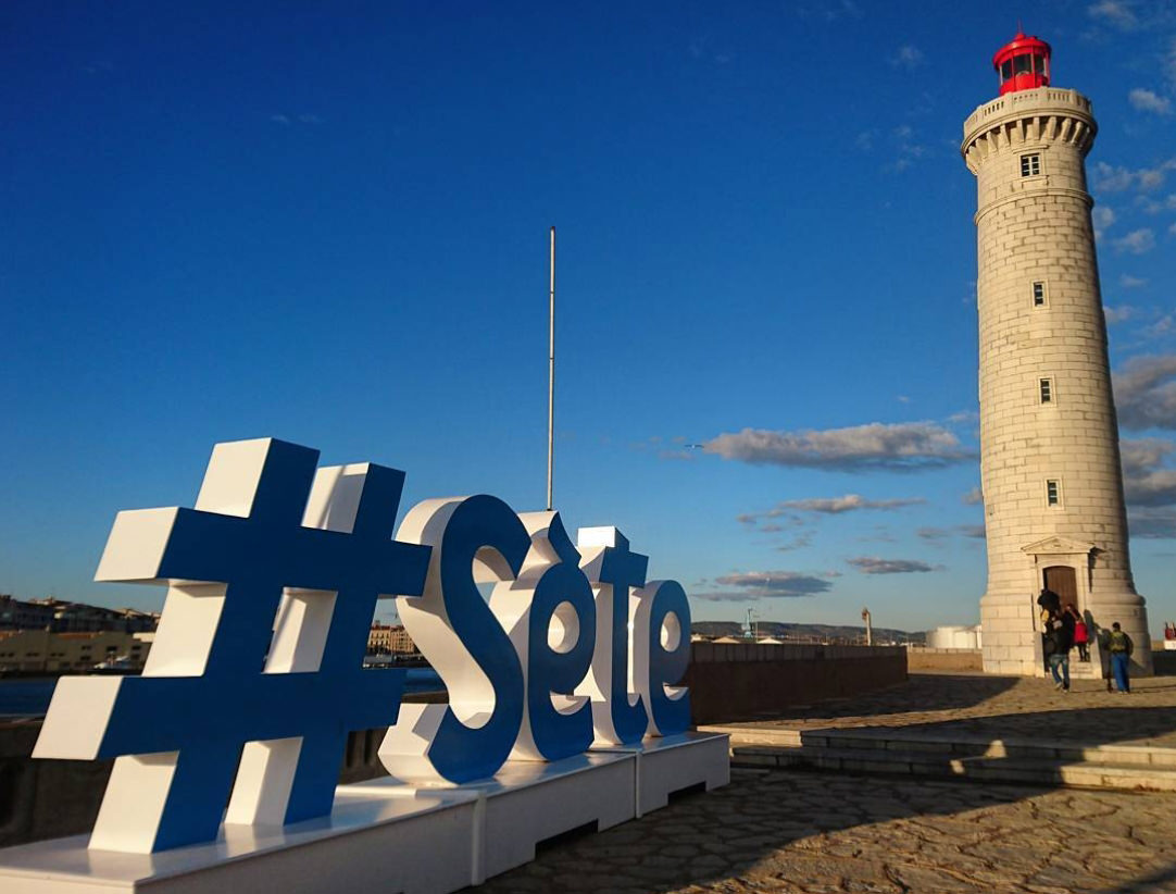 #sète phare saint-louis