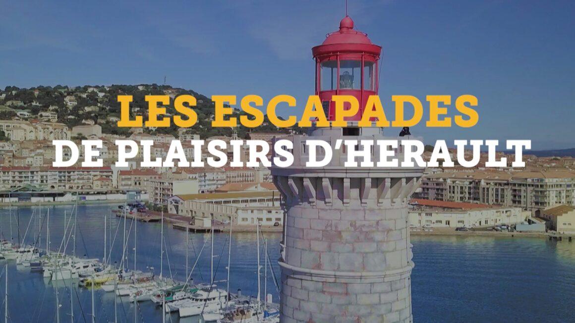 Les Escapades de Plaisirs d'Hérault #3 - Sète l'Ile singulière